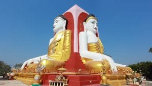 Kyaik Pun Paya Pagoda is included in Myanmar tours offered by Asia Vacation Group.